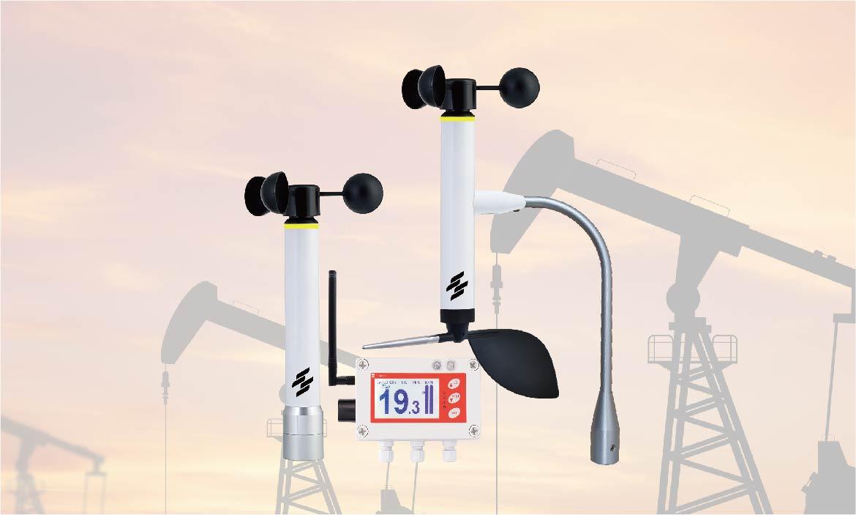 ATEX&IECExapprovedintrinsicallysafewirelessanemometer,EasyInstallation,IP67ruggedwaterproof,canbeinstalledinhazardousareaZone1/2,Wirelesstransmissiondistanceupto1,300meters,Built-in90dBaudiblealarm,Replaceablewindcupsandvanes