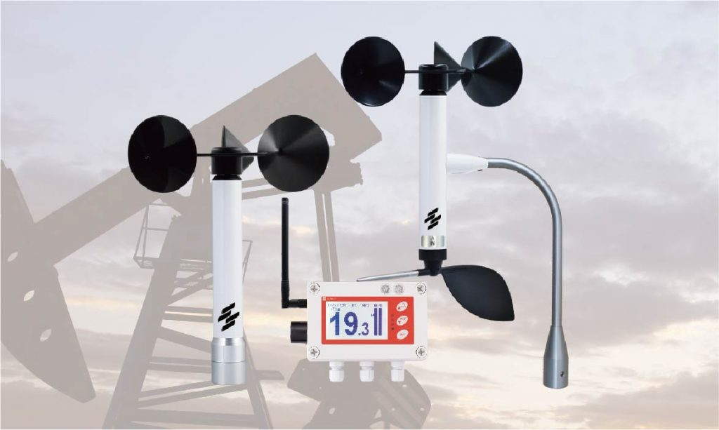 WL-410 Wireless Anemometers