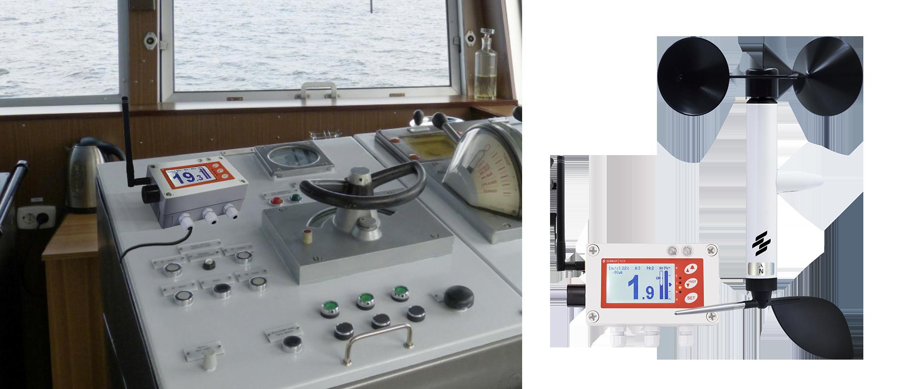 wireless anemometer WL-410