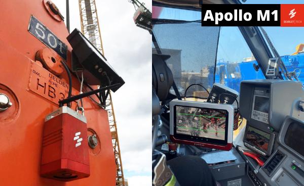 wireless crane camera